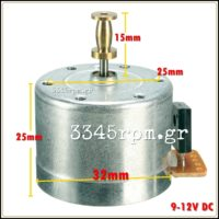 Turntable Motor Universal- Spare part