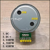 Turntable Motor Universal-Spare part