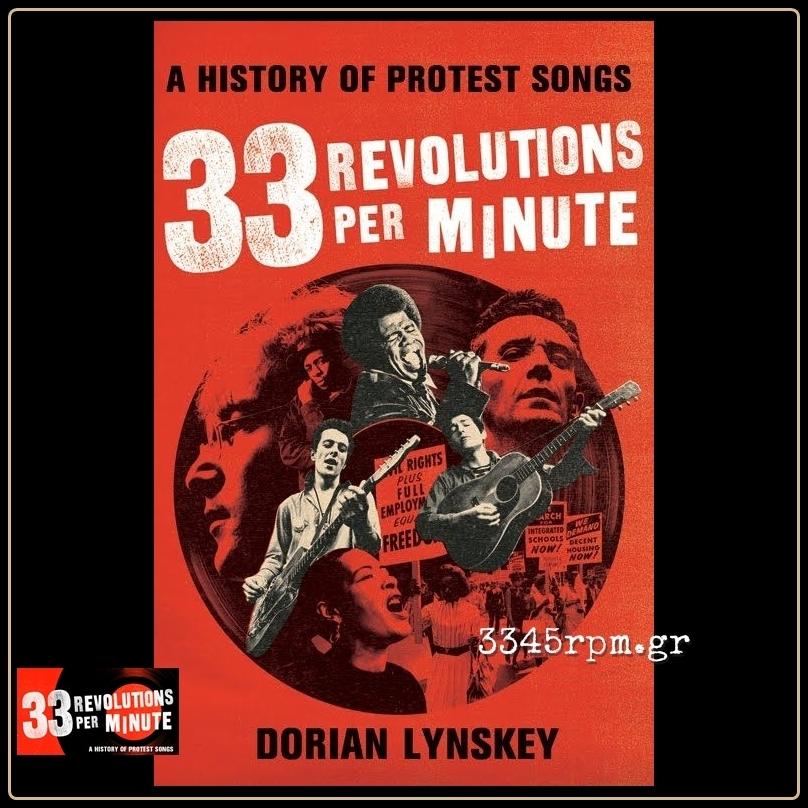 33 REVOLUTIONS PER MINUTE EBOOK DOWNLOAD