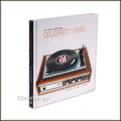 Celebrity Vinyl - Hardcover - Music Book