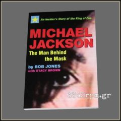 Michael Jackson - The Man Behind the Mask - Music Book