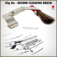 Clip on Brush - Cleans records as they play
