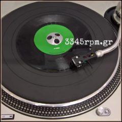 45s - 7inch Single Record Adaptor - Rega Type