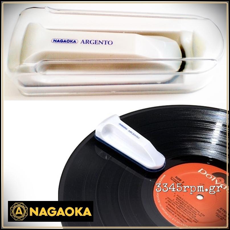 Nagaoka Argento Record Cleaning Brush