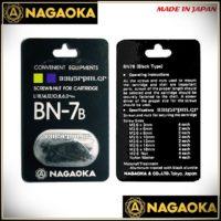 Nagaoka BN-7B -Screw & Nut for Cartridge (Set 26pcs
