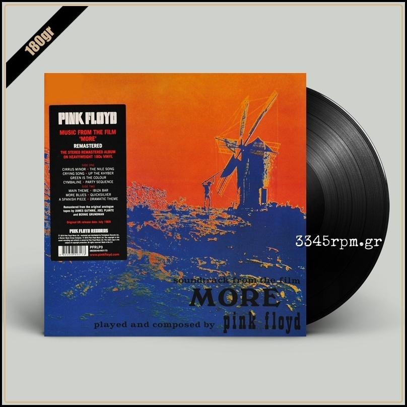 Pink Floyd - More - Vinyl LP 180gr