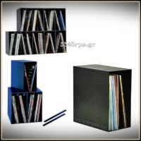 Storage box for 50 Vinyl Records -Box 50 Lp