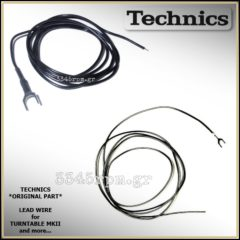 Technics SL 1200 Mk2- Turntable Ground Wire