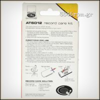 Audio Technica AT 6012 Record Cleaning Kit