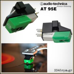 Audio Technica AT 95E - Dual Magnet Phonograph Cartridge