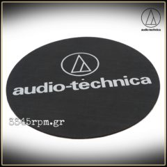 Audio-Technica Slipmat for Turntable