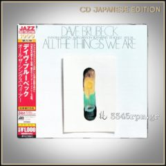 Brubeck, Dave - All The Things We Are - CD Japan
