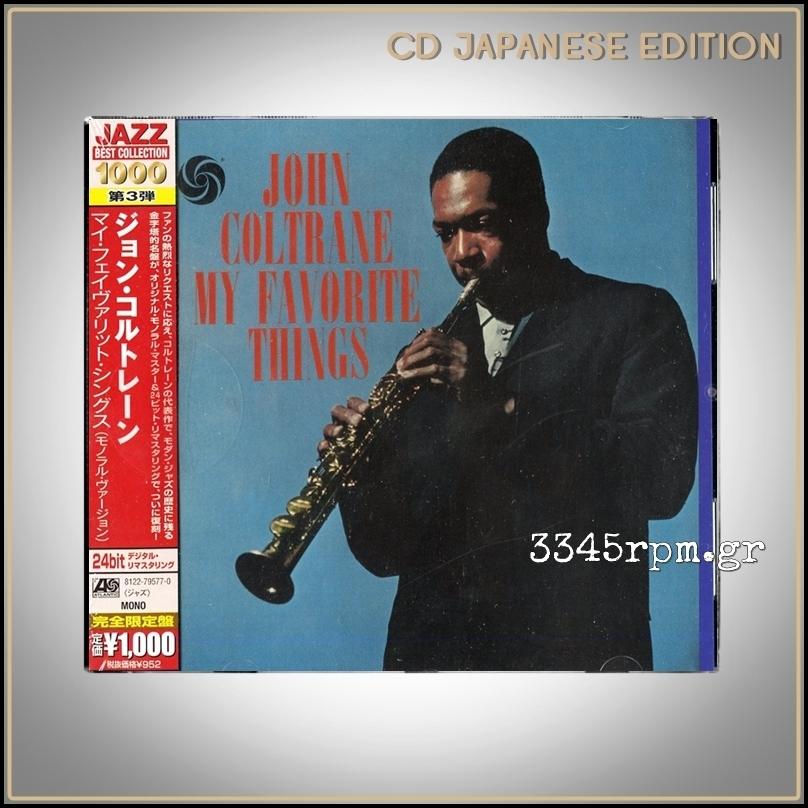 Coltrane, John - My Favorite Things - CD Japan