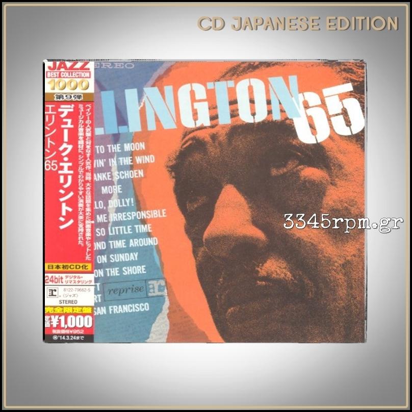 Ellington, Duke - Ellington '65 - CD Japan