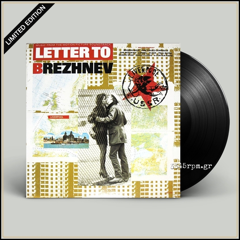 Letter To Brezhnev OST - Vinyl LP