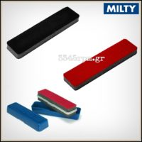 Milty Duopad Vinyl Record Cleaning Double Brush-