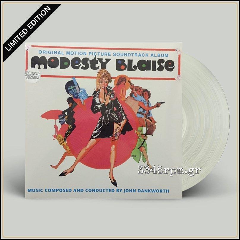 Modesty Blaise OST - Colored Vinyl LP 180gr