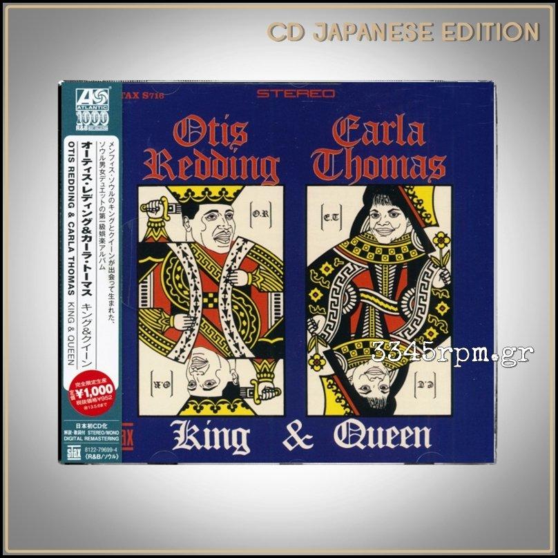 Redding, Otis & Carla Thomas - King & Queen - CD Japan
