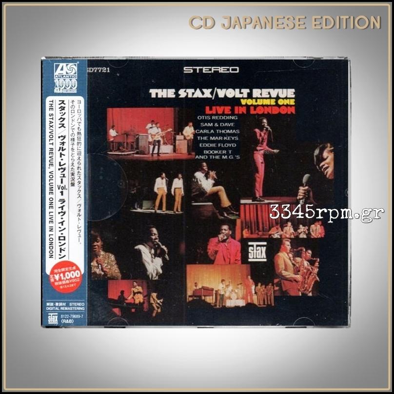 The Stax - Volt Revue Volume 1 - CD Japan
