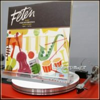 Vinyl Record Stand - Now Playing Record -LP 32