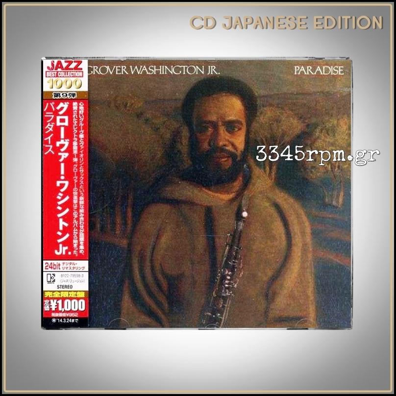 Washington, Grover Jr. - Paradise - CD Japan