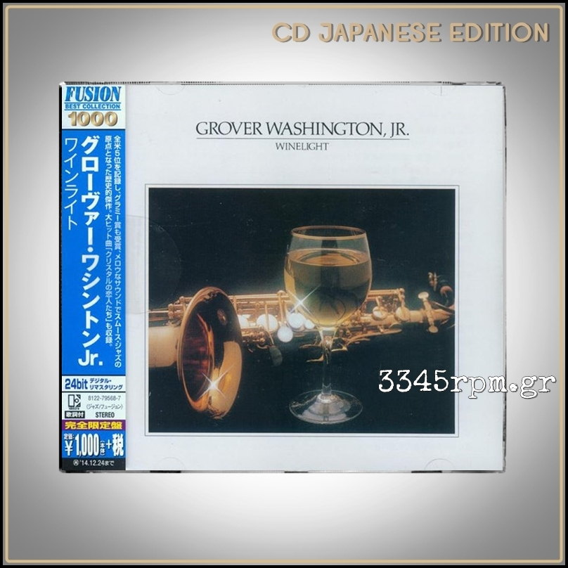 Washington, Grover Jr. - Winelight - CD Japan