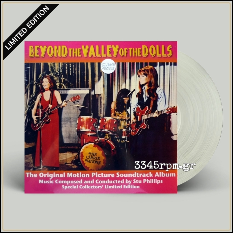 Beyond The Valley Of The Dolls OST - Colored Vinyl LP 180gr