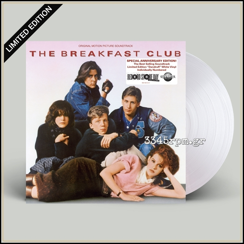Breakfast Club OST - Colored Vinyl LP