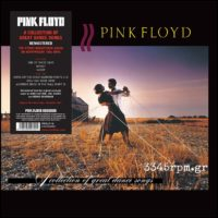 Pink Floyd - A Collection Of Great Dance Songs Vinyl LP 180gr
