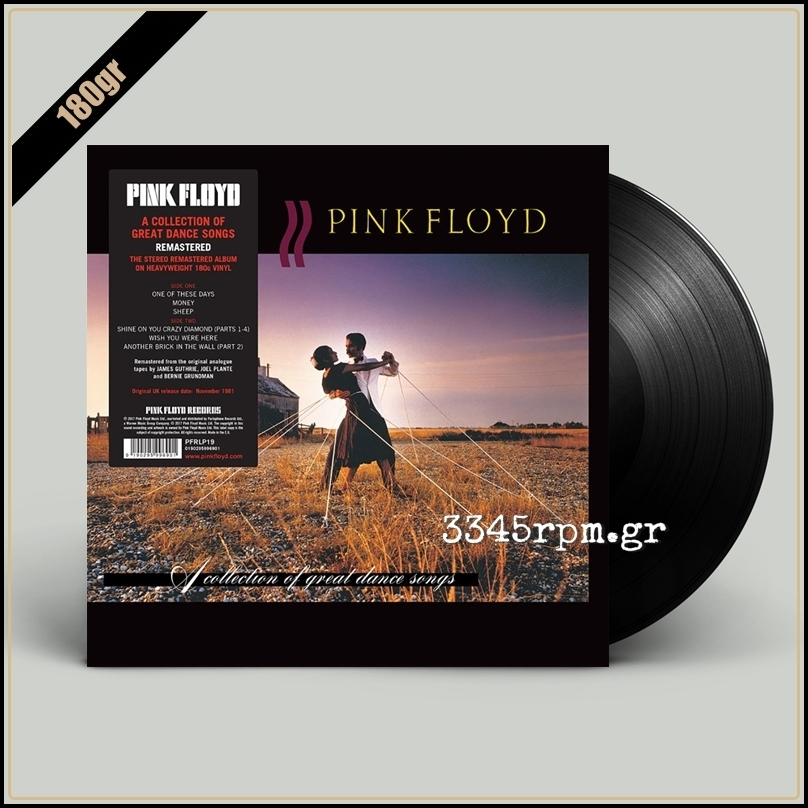 Pink Floyd Archives – 3345rpm