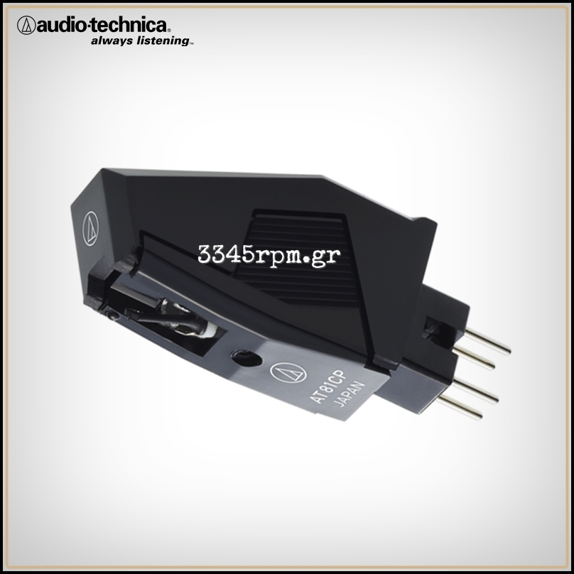 Audio Technica AT81CP P-mount Cartridge for Τechnics P34