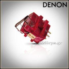 Denon DL-110 High Output Phono Cartridge MC
