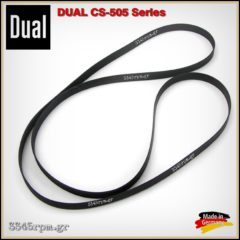 Dual CS 505 Turntable Belt replacement