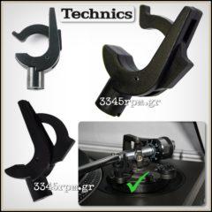 Technics SL 1200 mk2 - Turntable Tonearm Rest
