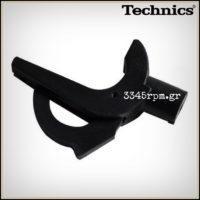 Technics SL1200 mk2 - Turntable Tonearm Rest