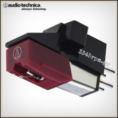 Audio Technica AT 95ΕX - Dual Magnet Phonograph Cartridge