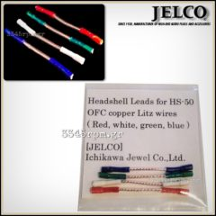 Jelco HS-50 Headshell Lead Wires