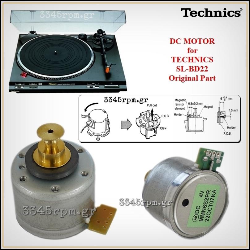 Technics SL-BD22 Turntable Motor - Original Part