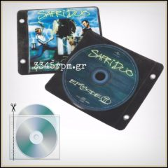 CD Pockets - CD Sleeves - Set 50 AM Denmark