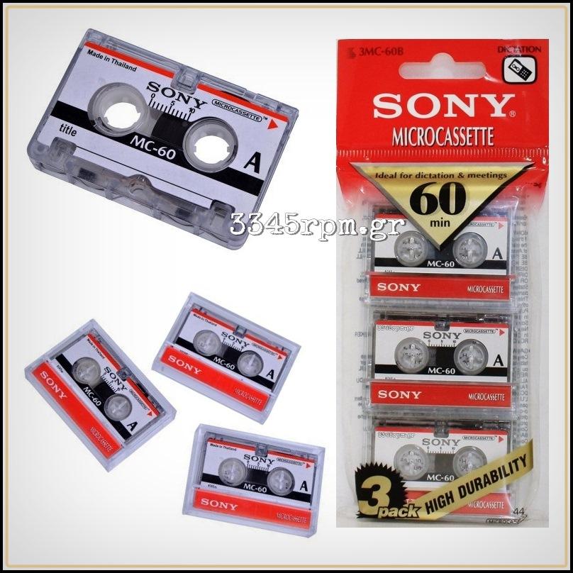 Microcassette Blank Cassette Tape Sony MC-60 - Pack 3