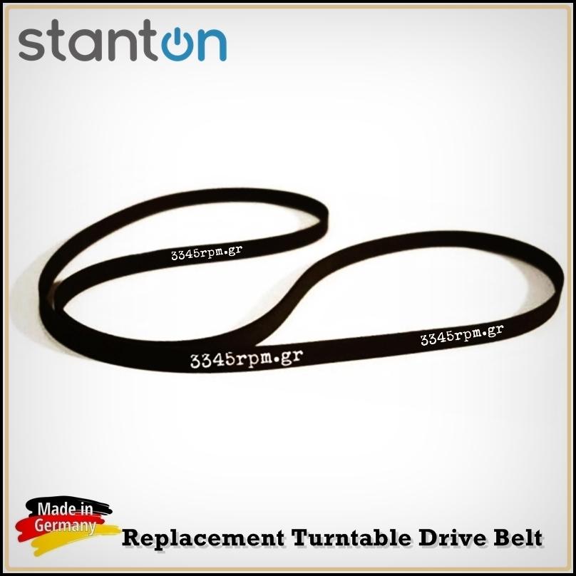 STANTON Turntable Drive Belt