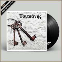Tsitsanis, Vasilis - Ta kleidia - Vinyl LP 180gr