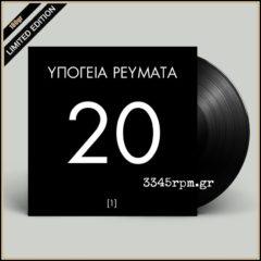 Ypogeia Reumata - 20 - Vinyl LP 180gr