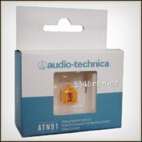 Audio Technica ATN91_ATN3600 Original Replacement Stylus
