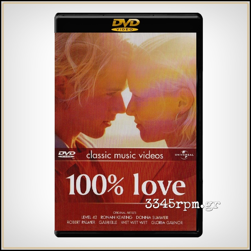 100 Percent Love - DVD