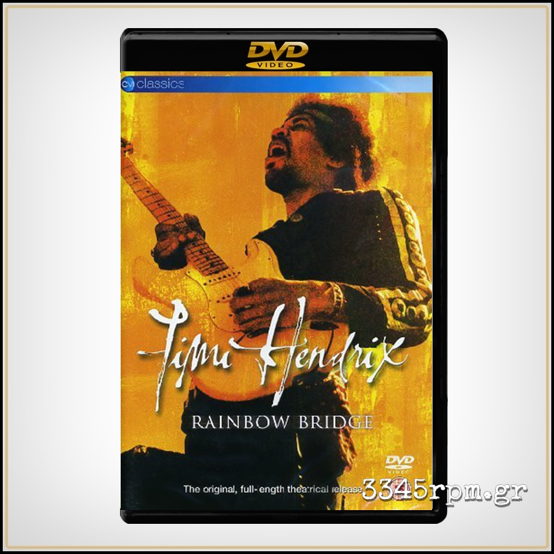 Hendrix, Jimi - Rainbow Bridge - DVD