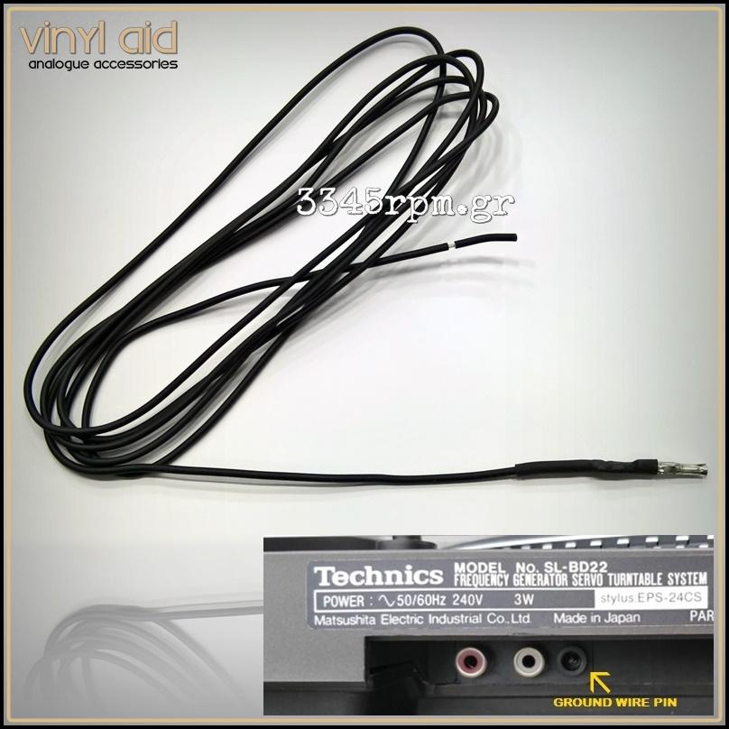Technics SL-BD22 Ground Wire SJPB7M Aftermarket