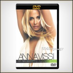 Vissi, Anna - The Video Collection - DVD