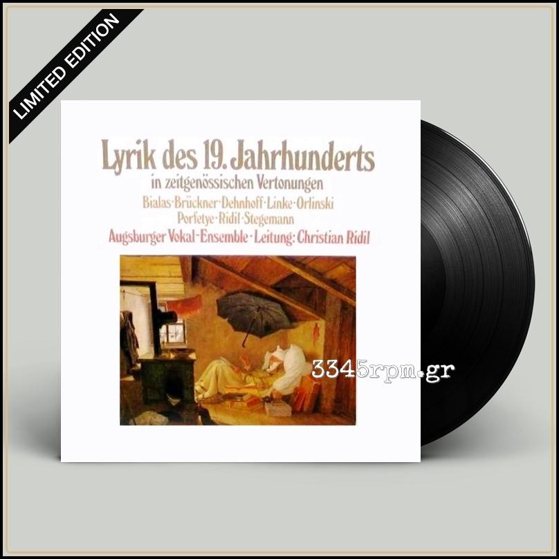 Lyrik Des 19 Jahrhunderts - Vinyl LP