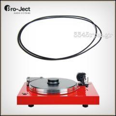 Pro-Ject Audio Drive Belt Essential, Elemental, Xtension 9